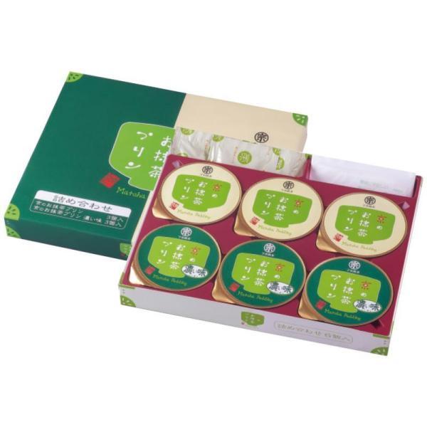 京みがわ京のお抹茶プリン詰合せ6個入 KMPAC-6 メーカー指定包装済み 内祝い 結婚内祝い 出産内祝い お取り寄せギフト