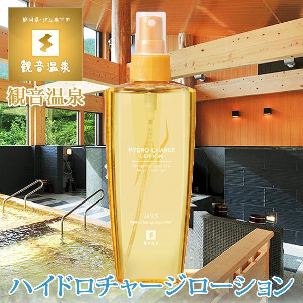 観音温泉水 ハイドロチャージローション 化粧水 200ml 観音温泉化粧品|nacole