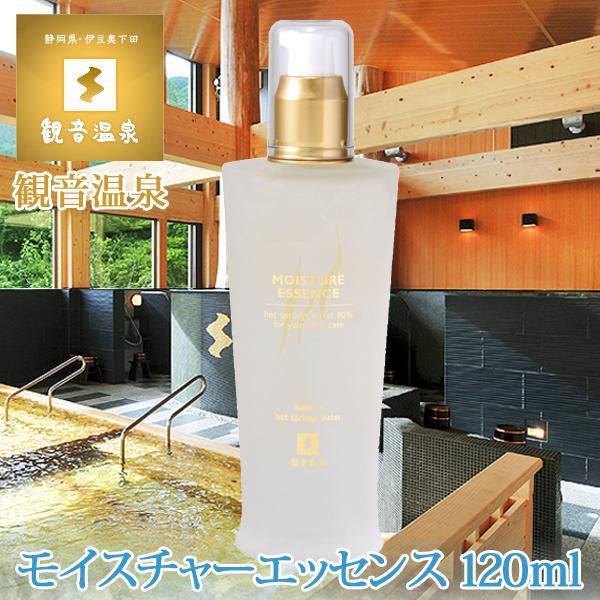 観音温泉水 モイスチャーエッセンス 美容液120ml 観音温泉化粧品|nacole