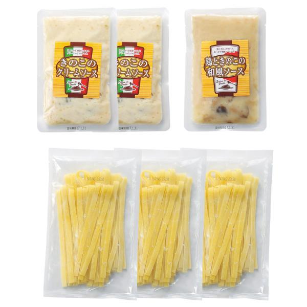 【まとめ買い5セット】もちもち食感がたまらない生パスタと2種類のパスタソースセット NP-25(麺類)