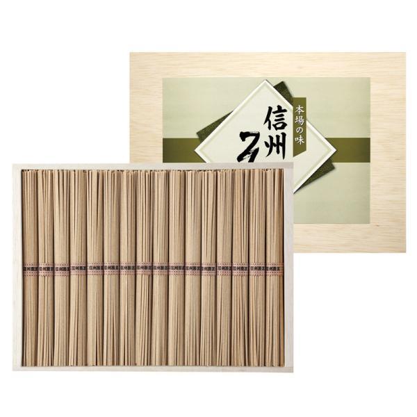 【まとめ買い5セット】信州蕎麦 SOQ-25(日本製 乾物) 内祝い 結婚内祝い 出産内祝い 景品 引き出物 お返し 贈答品 贈り物 ギフト
