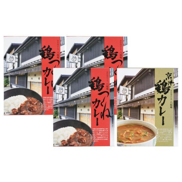京都八起庵 鶏つくねカレーセット KHM-4(レトルトカレー レトルト食品) 内祝い 結婚内祝い 出産内祝い 景品 引き出物 お返し お歳暮 御歳暮 ギフト