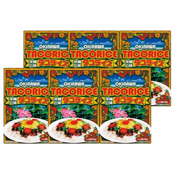 【まとめ買い10セット】沖縄の味 タコライス TR-30(レトルト食品) 内祝い 結婚内祝い 出産内祝い 景品 引き出物 お返し 贈答品 贈り物 ギフト
