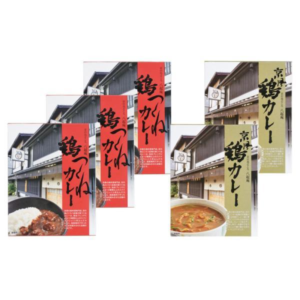 京都八起庵 鶏つくねカレーセット KHM-5(レトルトカレー レトルト食品) 内祝い 結婚内祝い 出産内祝い 景品 引き出物 お返し お歳暮 御歳暮 ギフト