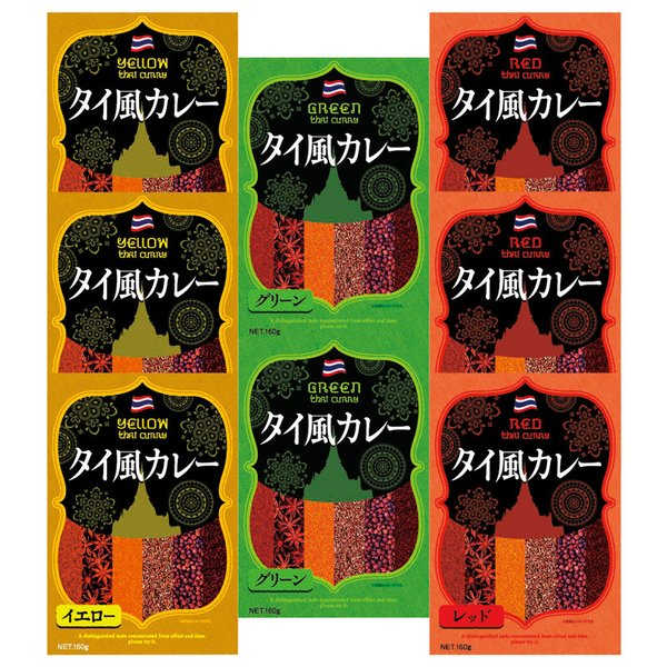 【まとめ買い5セット】3種のタイ風カレーセット TS-40(レトルトカレー レトルト食品) 内祝い 結婚内祝い 出産内祝い 景品 引き出物 お返し お歳暮 御歳暮 ギフト