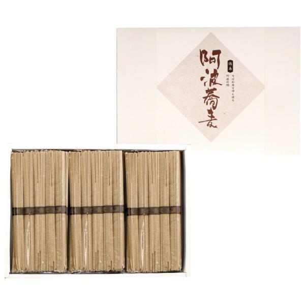 【まとめ買い5セット】阿波蕎麦 AWX-40P(日本製 麺類) 内祝い 結婚内祝い 出産内祝い 景品 引き出物 お返し お歳暮 御歳暮 ギフト