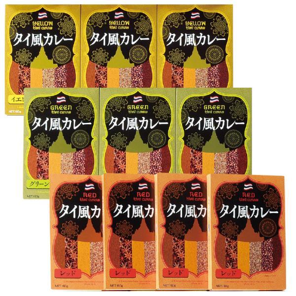 【まとめ買い5セット】3種のタイ風カレーセット TS-50(レトルトカレー レトルト食品) 内祝い 結婚内祝い 出産内祝い 景品 引き出物 お返し お歳暮 御歳暮 ギフト