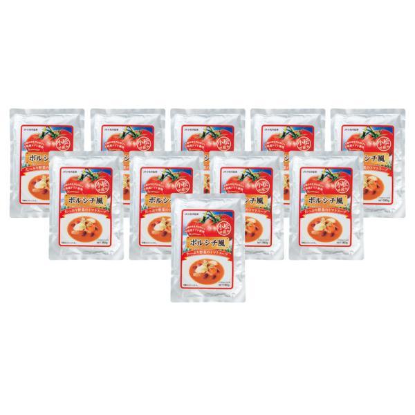 ボルシチ風たっぷり野菜のトマトスープ B-50(レトルト食品) 内祝い 結婚内祝い 出産内祝い 景品 引き出物 お返し 贈答品 贈り物 ギフト