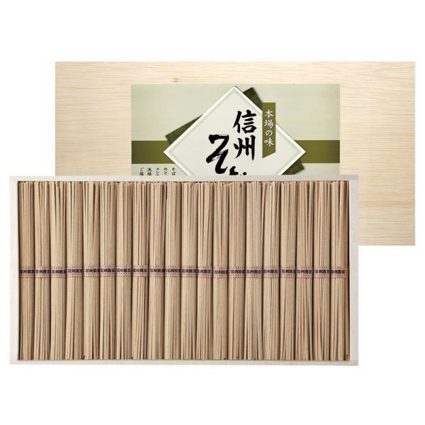 【まとめ買い10セット】信州蕎麦 SOQ-50(日本製 麺類) 内祝い 結婚内祝い 出産内祝い 景品 引き出物 お返し お歳暮 御歳暮 ギフト