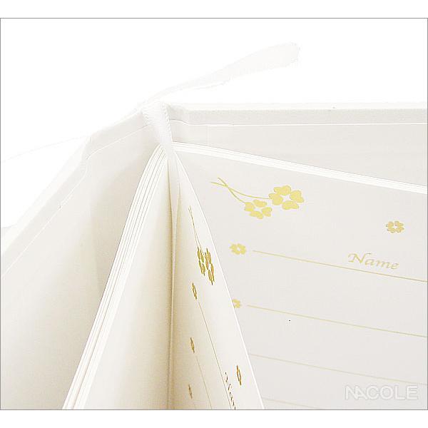 結婚式 ゲストブック 芳名帳(結婚内祝い 出産内祝い おしゃれ 寒中見舞いギフト お返し)|nacole|03