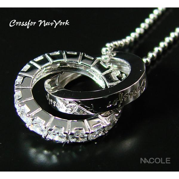 クロスフォーニューヨーク ネックレス エターナルサークル 結婚内祝い 出産内祝い 贈答品 贈り物 お返し|nacole