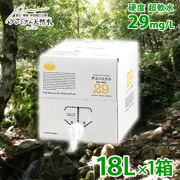 伊豆の天然水29 20L×1箱 プレミアム天然水 国産ミネラルウォーター nacole