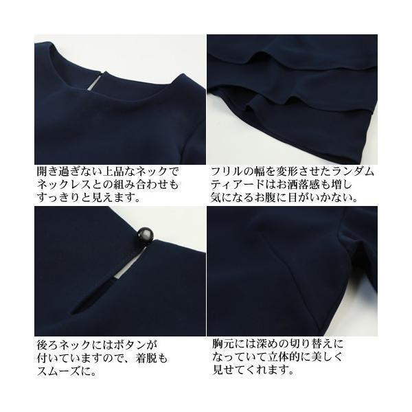 日本製セットアップパンツスーツ 2点セット セットアップ 七五三 入学式 スーツ ママ 卒業式 服 母 母親 30代 40代 おしゃれ|nadesiko|12
