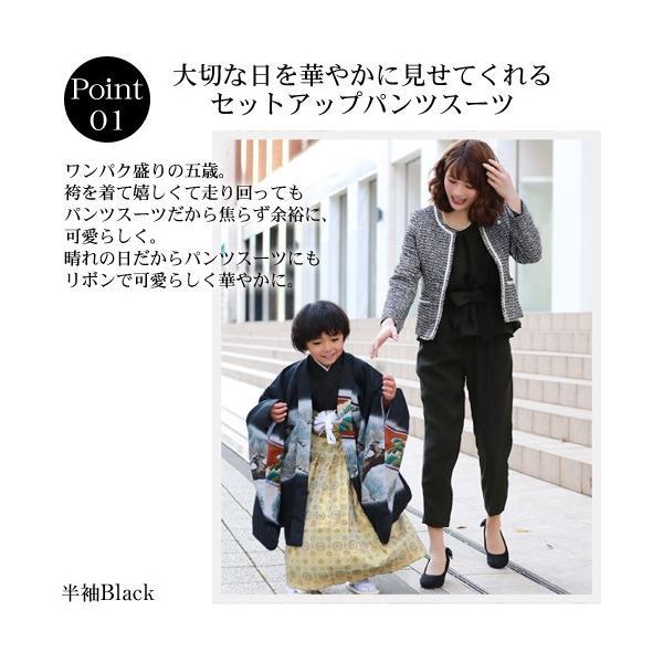 日本製セットアップパンツスーツ 2点セット セットアップ 七五三 入学式 スーツ ママ 卒業式 服 母 母親 30代 40代 おしゃれ|nadesiko|05