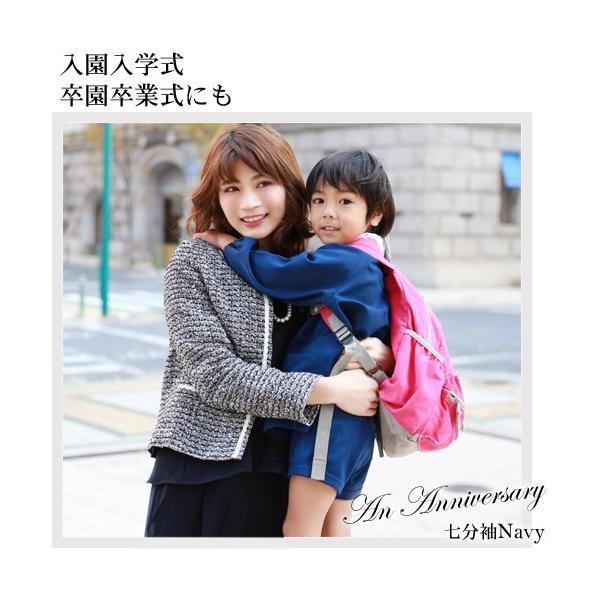 日本製セットアップパンツスーツ 2点セット セットアップ 七五三 入学式 スーツ ママ 卒業式 服 母 母親 30代 40代 おしゃれ|nadesiko|06