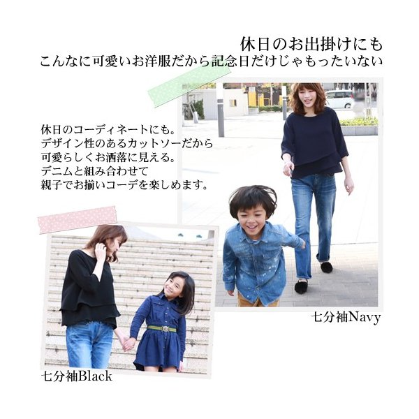 日本製セットアップパンツスーツ 2点セット セットアップ 七五三 入学式 スーツ ママ 卒業式 服 母 母親 30代 40代 おしゃれ|nadesiko|07