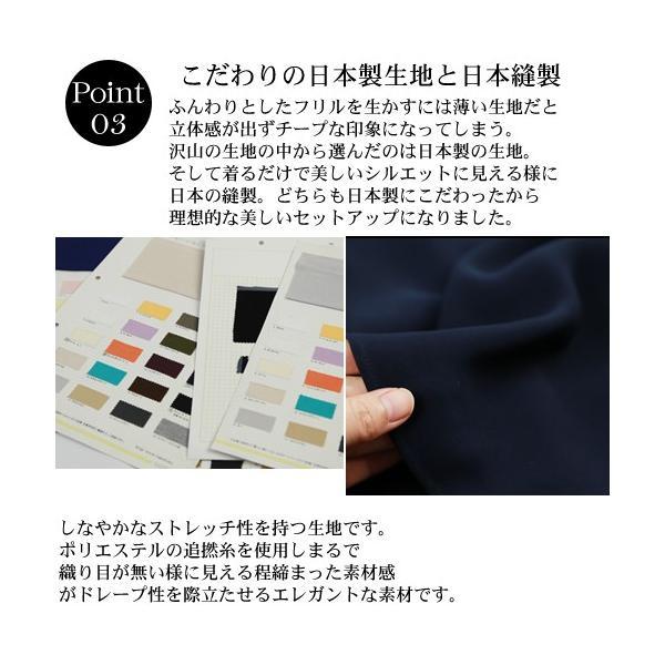 日本製セットアップパンツスーツ 2点セット セットアップ 七五三 入学式 スーツ ママ 卒業式 服 母 母親 30代 40代 おしゃれ|nadesiko|10
