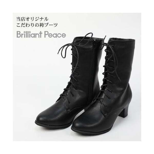 袴 ブーツ 編み上げ美脚ブーツ レディース レースアップ ミドル|nadesiko|02