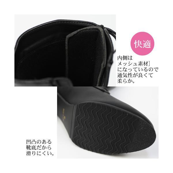 袴 ブーツ 編み上げ美脚ブーツ レディース レースアップ ミドル|nadesiko|03