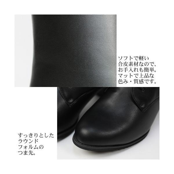袴 ブーツ 編み上げ美脚ブーツ レディース レースアップ ミドル|nadesiko|04