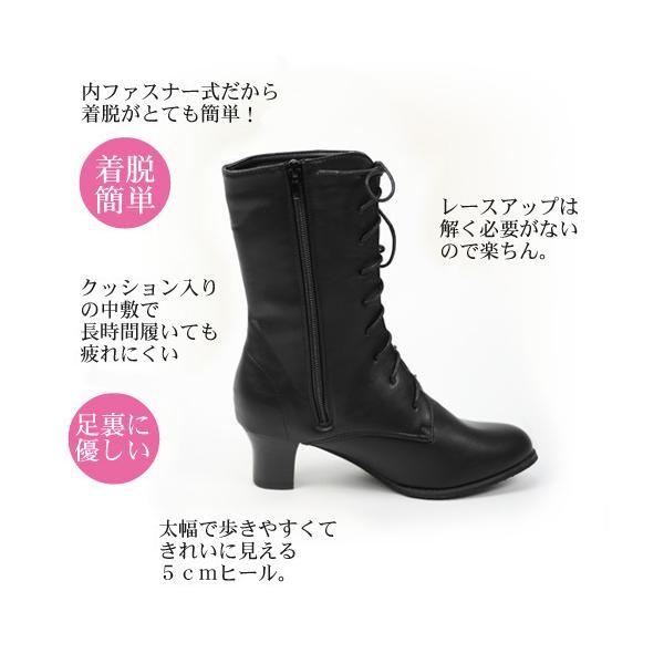 袴 ブーツ 編み上げ美脚ブーツ レディース レースアップ ミドル|nadesiko|05