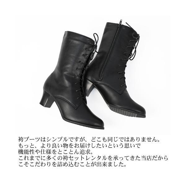 袴 ブーツ 編み上げ美脚ブーツ レディース レースアップ ミドル|nadesiko|06