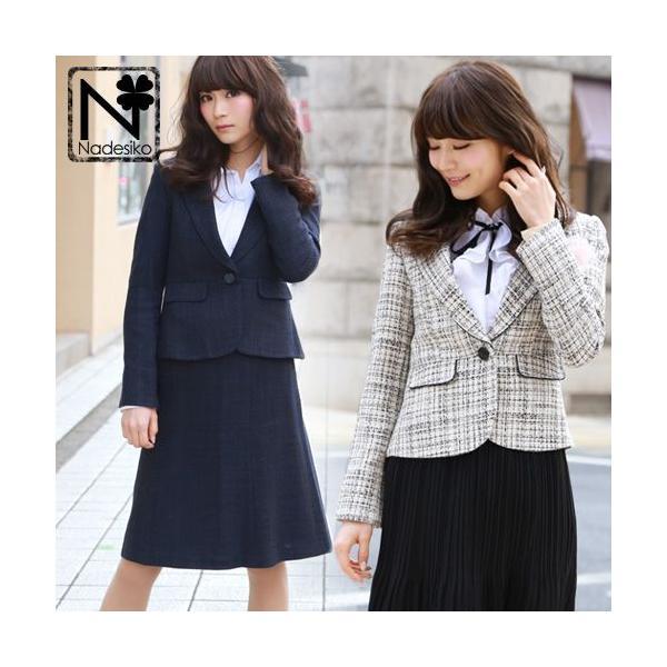 スーツ レディース 入学式 卒業式 ママ 母 チェックツイードスカートスーツ3点セット 卒 ...