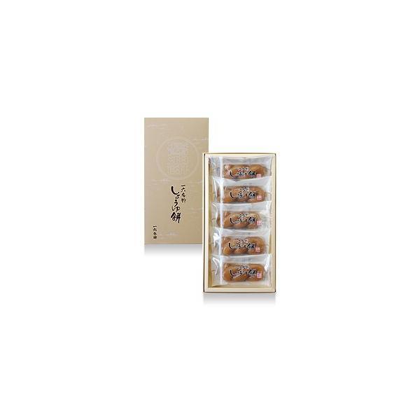 しょうゆ餅 5個/箱 − 一六本舗