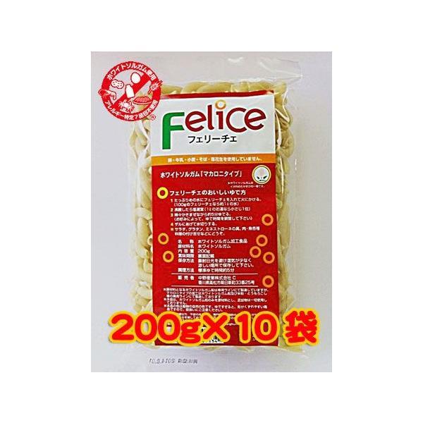 ホワイトソルガムマカロニ Felice(フェリーチェ) 200g×10 − 中野産業
