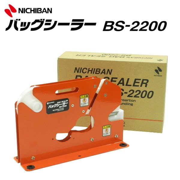袋止め結束機バッグシーラーBS-2200−ニチバン