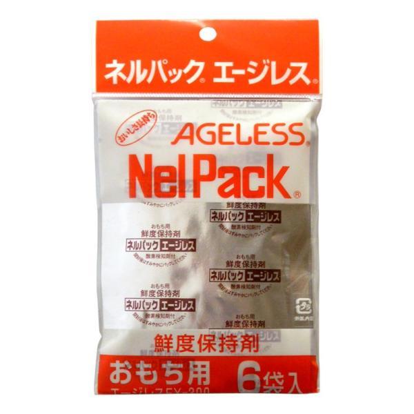 エージレス 餅保存袋 2kg用 ネルパックおもちかびないセット専用 脱酸素剤 6個/袋 − 一色本店