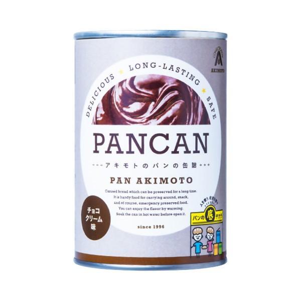 パンの缶詰 レギュラーシリーズ チョコクリーム味 24缶/箱 − パン・アキモト