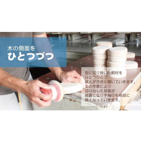 乳歯ケース 国産 日本製 乳歯入れ 乳歯 保管ケース 桐製 ティースケース 名入れ 出産祝い 内祝い プレゼント 男の子 女の子 お揃い