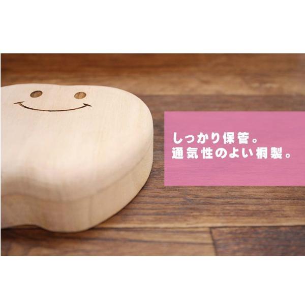 出産祝い 名入れ ギフト 乳歯ケース 木製 おしゃれ