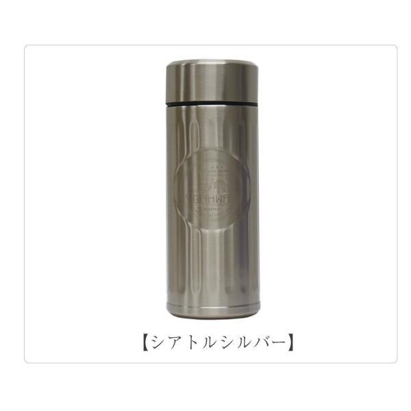 バレンタイン プレゼント 男性 女性 水筒 名入れ コーヒー ボトル QAHWA 420ml 保温 保冷 コンパクト おしゃれ