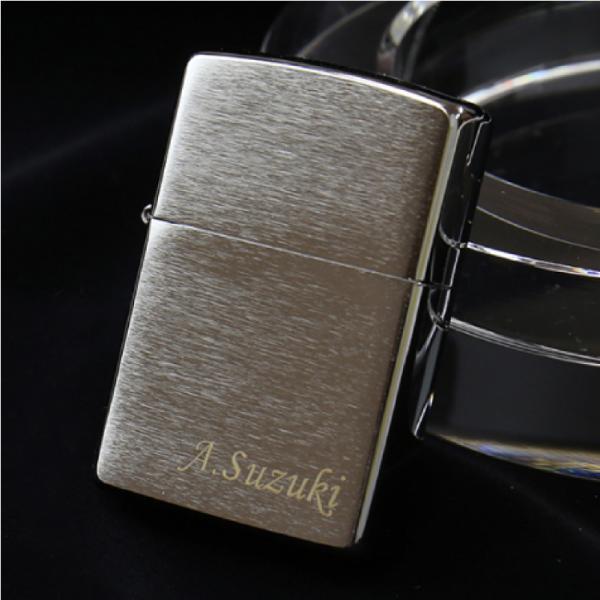 """ZIPPO ジッポー ライター ヘアライン 誕生日 ギフト 男性 彼氏 かっこいい""""シルバーネームZIPPO"""""""