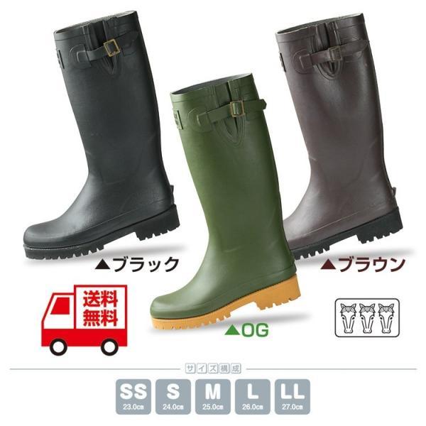 送料無料  ミツウマ GフィールドL01 長靴