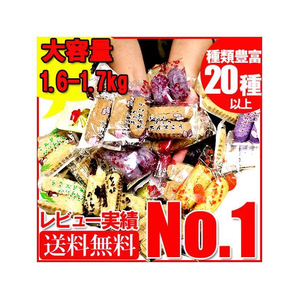 ちんすこう 訳あり(わけあり) 送料無料 詰め合わせ ギフト 業務用(大量  大容量)|nagahama|02