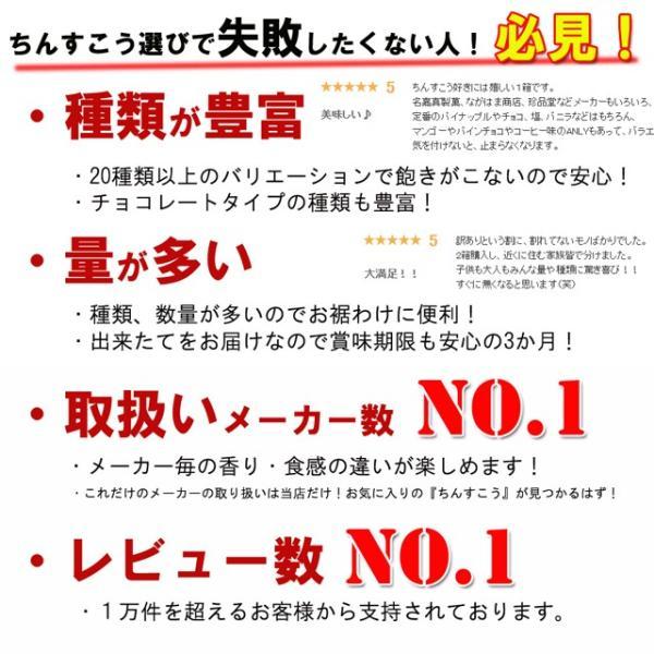 ちんすこう 訳あり(わけあり) 送料無料 詰め合わせ ギフト 業務用(大量  大容量)|nagahama|04