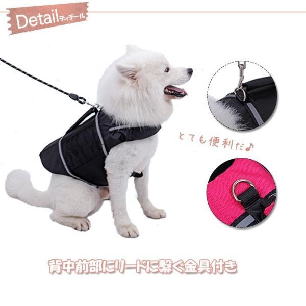 【特価セール】犬 ライフジャケット ペット用 ライフ ジャケット 犬用 犬用浮き輪 犬服 ドッグウェア 水遊び 海 プール 小型犬 中型犬 大型犬 S M L XL|nagaipet|05