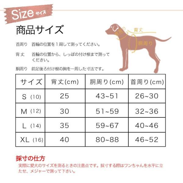 【特価セール】犬 ライフジャケット ペット用 ライフ ジャケット 犬用 犬用浮き輪 犬服 ドッグウェア 水遊び 海 プール 小型犬 中型犬 大型犬 S M L XL|nagaipet|09