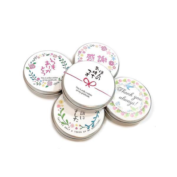 プチギフトハーブ缶|nagakura-store|04