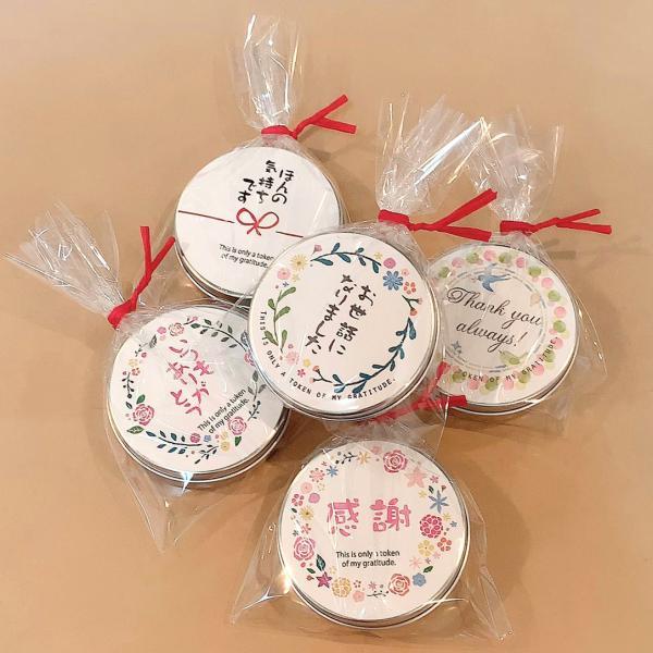 プチギフトハーブ缶|nagakura-store|08