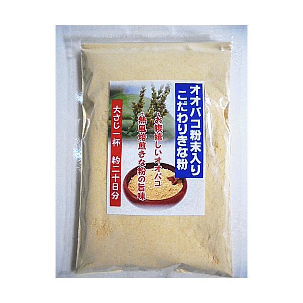オオバコ粉末入りこだわりきな粉 200g 5袋で1袋サービス(合計6袋)|nagamine-corp-2