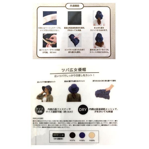 UVカット率98% ツバ広 UV女優帽 帽子 折りたたみ レディース|nagamineshouten2|03