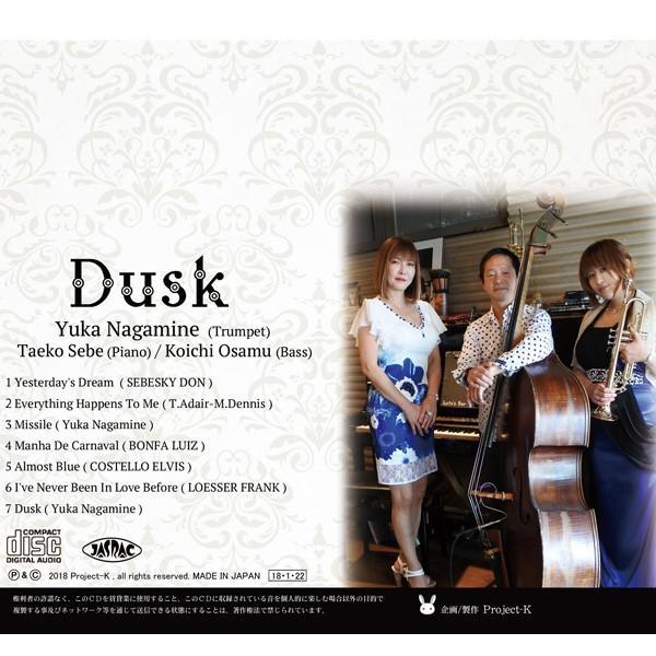 Dusk 永峰由華 K-925 / JAZZ CD トランペット ダスク|nagamineshouten2|02