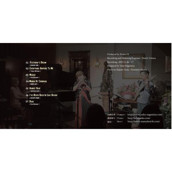 Dusk 永峰由華 K-925 / JAZZ CD トランペット ダスク|nagamineshouten2|03