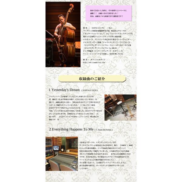 Dusk 永峰由華 K-925 / JAZZ CD トランペット ダスク|nagamineshouten2|05
