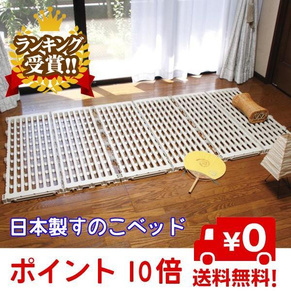 日本製  ポイント10倍 折りたたみ すのこベッド シングル (すのこマット)エアースリープ (涼睡) (北海道、東北¥1000・沖縄、離島¥2000別途送料)|nagamineshouten2
