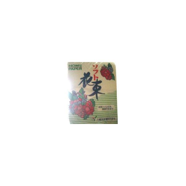 落とし紙 ソフト花束(ちり紙)(トイレットペーパー) 700枚 10個入り 送料無料 |nagamineshouten